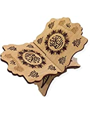 Quran Reading Wooden Engraved Stand Holder Ramadan Eid Mosque Gift-Large
