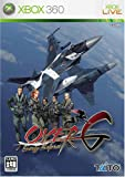 Over G: Energy Airforce [Japan Import]