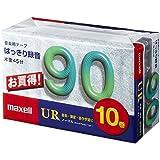 カセットテープ 90分 10本 日立マクセル UR-90M10P