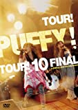 TOUR! PUFFY! TOUR! 10 FINAL at 日比谷野外音楽堂 [DVD]