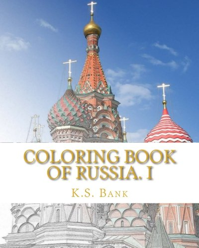 Coloring Book of Russia. I (Volume 1)