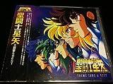 Saint Seiya Theme Songs & Best CD Soundtrack Pegasus Fantasy Blue Forever 0697