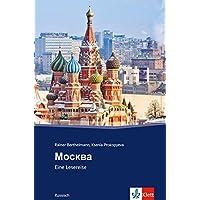 Moskau: Russische Lektüre für das 4. und 5. Lernjahr. Mit Annotationen und Zusatztexten