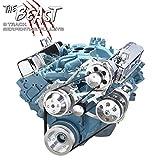 pontiac 400 aluminum water pump - Pontiac Serpentine Conversion Kit - Power Steering and Alternator
