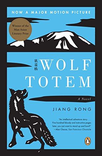 Totem Wolf - Wolf Totem: A Novel