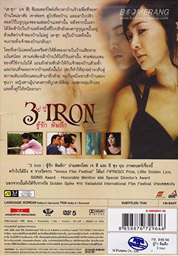 3-Iron Korean Movie - Non English Subtitle
