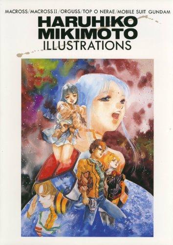 Haruhiko Mikimoto Illustrations
