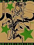 Hirohiko Araki - Jojo's Bizarre Adventure Stardust Crusaders Vol.5 [Japan LTD DVD] 10005-02214