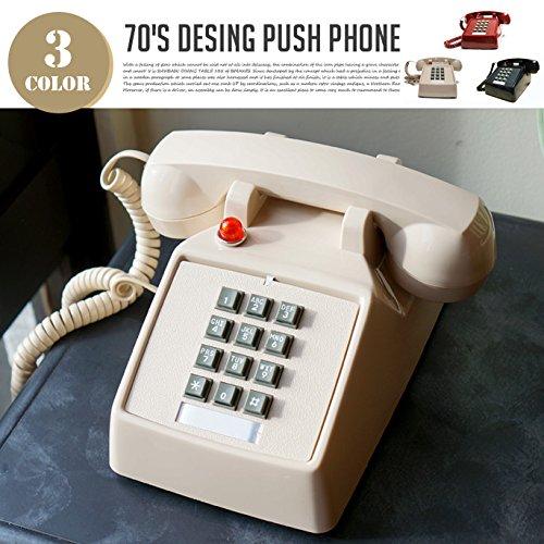 レトロ 電話 モーテルフォン 70's Design Push Phone 送料無料 GROSSBLACK B075N9N33DGROSSBLACK