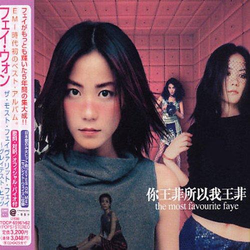 Most Favourite Faye by Toshiba EMI Japan