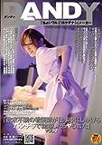 欲求不満の看護師が仕事中にしかけるパンチラで勃起したらヤられた VOL.2 [DVD]