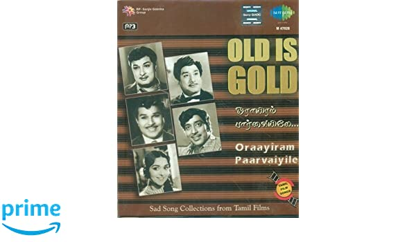 🌷 Old is gold song mp3 download zip | Bollywood Old Is Gold