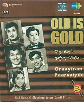 ORAAYIRAM PAARVAIYILE - OLD IS GOLD (SAD SONG COLLECTIONS