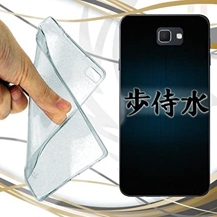 cover samsung cinesi