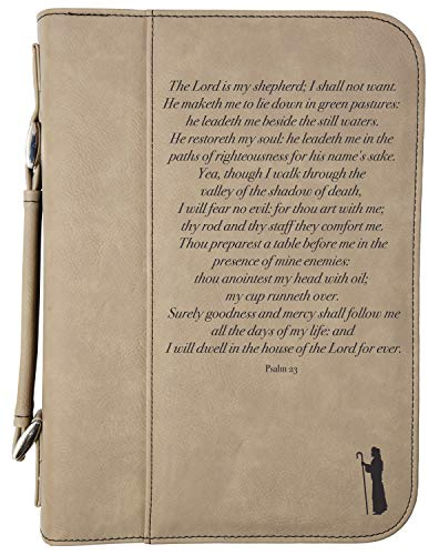 (Psalm 23 Engraved Light Brown Bible Cover   7 1/2