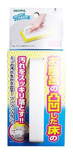 アズマ バススポンジ 凸凹床掃除に便利なお風呂床用スポンジブラシ