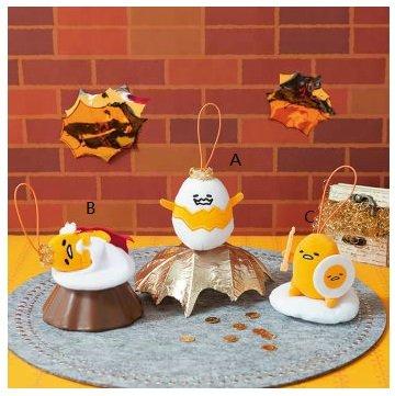 Amazon.com: Sanrio Gudetama Lazy huevo correa Plush Mascot ...