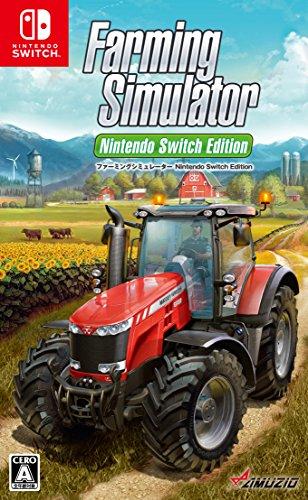 FarmingSimulator ニンテンドースイッチエディションの商品画像