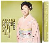 Kayo Yamanami - Tsugaru Bojo [Japan CD] TKCA-90854