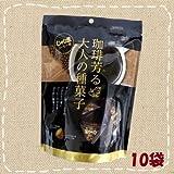 トーノー じゃり豆 コーヒー味 80g(個包装込)×10袋