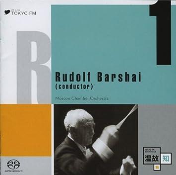 ショスタコーヴィチ : 交響曲 第14番 ト短調 op.135 「死者の歌」 (Shostakovich : Symphony No.14 / Rudolf Barshai & Moscow Chamber Orchestra) [SACD シングルレイヤー]