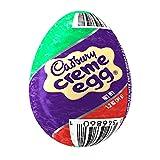 Cadbury Milk Chocolate Creme Candy, 1.2 Oz, Full