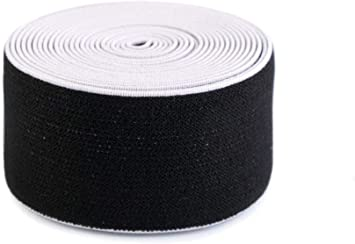 Knitted Elastic White 40mm General Purpose