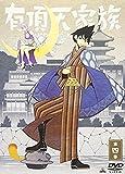 有頂天家族 (The Eccentric Family) 第四巻 (vol.4) [DVD]