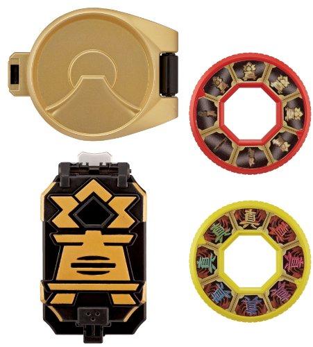 - Power Rangers Super Samurai, Black Box Morpher