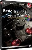 Class on Demand Basic Training for Apple Color Educational Training Tutorial DVD-ROM with Instructors Steve Hullfish and Bob Sliga 97900