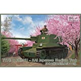 IBG 1/72 日本陸軍 三式中戦車長砲身型チヌ改75ミリ プラモデル PB72058