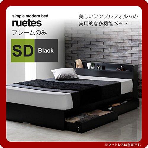 スタンザインテリア 棚付きベッド 引出し付き 宮付き コンセント付 フレームのみ : セミダブル SD 幅120:ブラック ruetes モノトーン B078YKQ98X