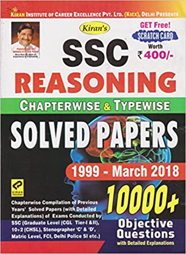 Buy Kiran's SSC Reasoning Chapterwise & Typewise Solved Papers 1999
