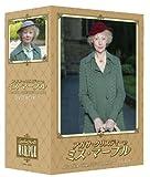 [DVD]アガサ・クリスティーのミス・マープル DVD-BOX 1
