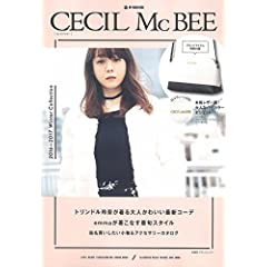 CECIL McBEE 最新号 サムネイル