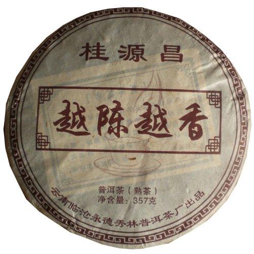 (2004 More Stale More Fragrant Iceland Ripe Puerh Puerh Tea Cake Chi Tse Beeng 357g)