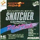 SNATCHERパイロットディスク 【PCエンジン】
