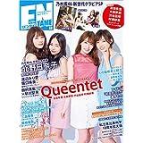 2019年7月号 カバーモデル:Queentet( クインテット )グループ