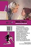 Nicole Kidman: Eyes Wide Shut (Russian Edition)