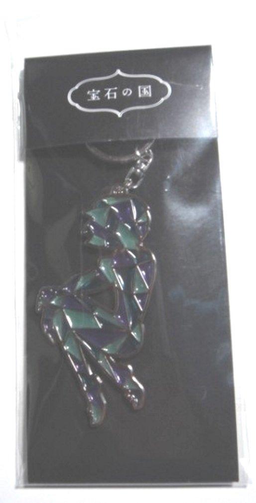 宝石の国 ステンドグラス風 キーホルダー フォスフォフィライト品 B077VNMLYT