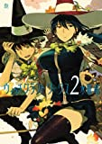 Witchcraft Works #2 [Japanese Edition] (Afternoon KC)
