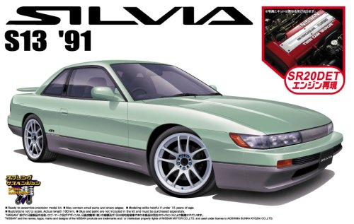 No.79 S13 Silvia Late modello engine with 1 24 The Best auto GT (japan import)