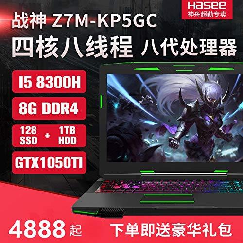 T:mon KHasee/Shenzhou Aresシリーズ Z7M-KP7GC / Z7M-KP5GC / Z7-KP7GH / Z7-KP7GC / Z7-KP7ECゲームブック   B07PY4KXSN