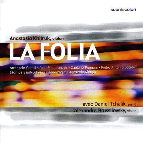 Sonate No. 5 en mi mineur pour 2 violons: III. Presto