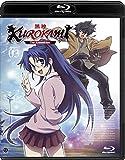 黒神 The Animation VOLUME03 限定版 【初回限定生産】 [Blu-ray]