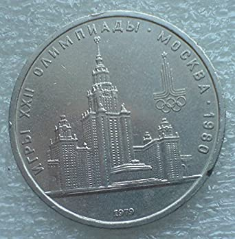 Coin 10 rubles Moscow State University Russia