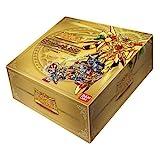 New SD Gundam Gaiden premium Complete Box [golden mythology]