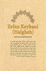 Erfan Keyhani (Halgheh) (Persian edition): Second Edition