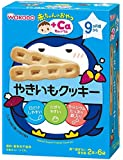 Wakodo Baked Sweet Potato Cookies, 58G