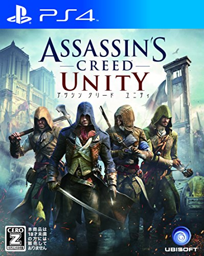 Assassins Creed Unity Limited Benefits Shipped & Limited with Benefits